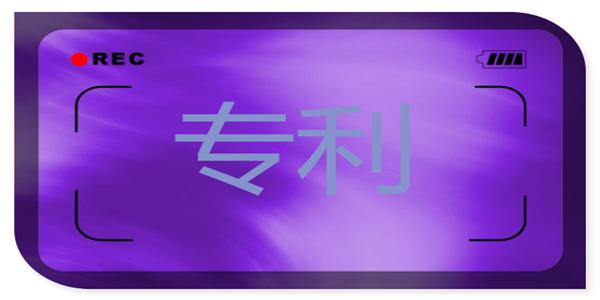 日本的电池技术专利申请数量全球第一!