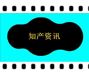 """双11未到纠纷已来!京东VS阿里""""双十一""""商标大战风波再起"""