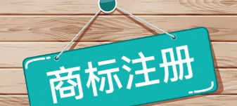 """華為申請一大批""""榮耀""""商標:竟有啤酒飲料、地毯席墊"""