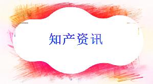 """商標""""QQ""""不屬于騰訊雷軍痛失""""小米""""商標這是一場血淚教訓!"""