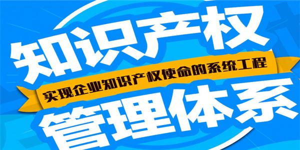 湖南省懷化市專利資助、高新技術企業認定獎勵、知識產權貫標獎勵政策匯總