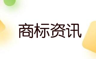 """字節跳動關聯公司申請""""辣魚工場""""相關商標"""