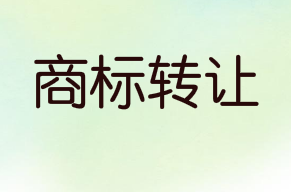 QKEJQ,11类灯具空调商标转让推荐