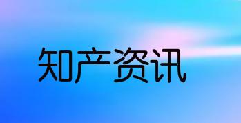 """百度申请""""度盒""""""""柠甄美""""商标"""