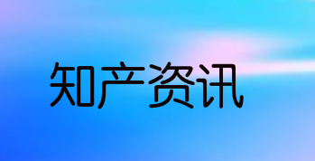 """百度申請""""度盒""""""""檸甄美""""商標"""