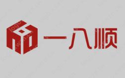 毫无违和,协调美观的一八顺logo,送给大家