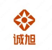 """暗喻公司如初升之阳的""""诚旭""""logo设计,你最喜欢哪个"""