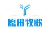 """""""原田牧歌""""logo設計,展現農副產品的原生態綠色品質"""