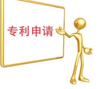 委托專利代理機構申請專利的最新程序是什么?