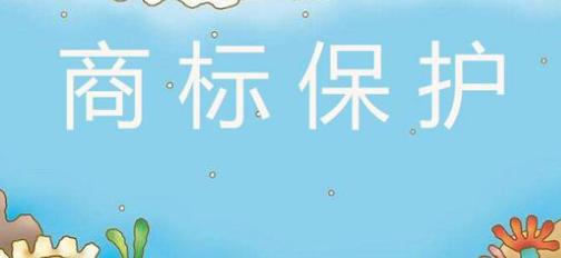 """廣東發布全國首部商標代理從業人員執業規范""""團標"""""""