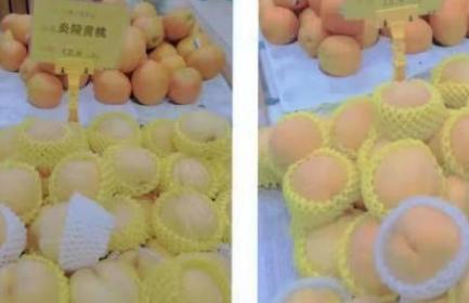 售卖假的炎陵黄桃,长沙一水果店被判罚1万元