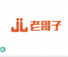 调味品行业logo设计:老哥子