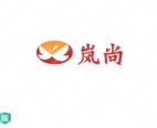 文化公司 行业logo设计案例合集: 岚尚
