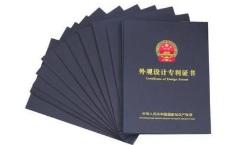 """2021年6月11日我國""""考試防作弊""""相關專利95項,其中發明專利59項"""