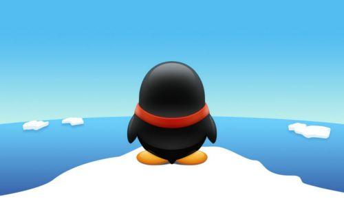 QQ企鹅图形商标不再完全属于腾讯了