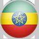 埃塞俄比亞商標注冊