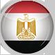 埃及商標注冊