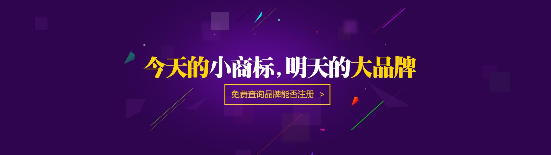平安彩票官方网站