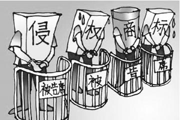华润三九医药控诉侵犯商标权纠纷案