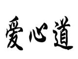 山东宴宝聚丙烯商标