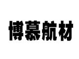 航空工业铜焊助剂商标