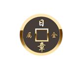 上海日章国际贸易金属建筑物商标