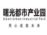 曙光都市产业园商标