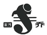 重庆国乔金属商标