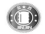 开平市金晋金属商标