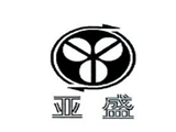 中山市江苏亚盛金属商标