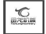 石家庄鹿泉市田龙机械设备商标