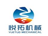 东莞市悦拓机械设备商标