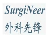 北京恒福思特科技理疗设备商标