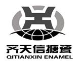 淄博天信搪瓷设备商标