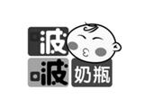 东莞市鑫堡光电奶瓶商标
