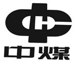 中国中煤能源机械商标