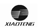重庆骁腾机械设备商标