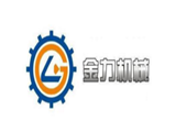 长沙金力机械设备商标