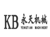 永天机械设备商标