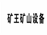 明樑机械设备商标