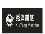 重庆秀洋机械设备商标