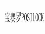上海顺野睿融机械设备商标