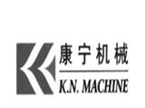 宜兴市康宁机械设备商标