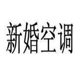 珠海格力电器商标