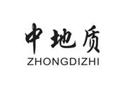 中地质商标