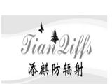 莆田市绮峰服装防护帽商标