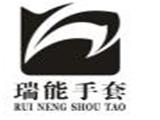 上海奇冠实业有限公司