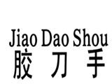 阳东昌威刀业商标
