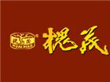 槐茂酱菜商标