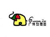 广州动物园商标